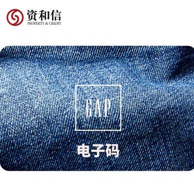 gap服饰礼品卡优惠券电子码 电子购物卡 100元面值