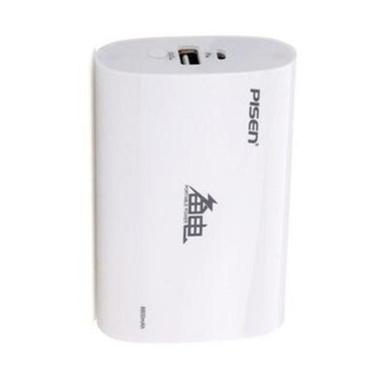 品胜(pisen)备电 移动电源 6600毫安充电宝(白色 标配
