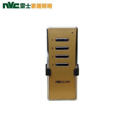 雷士照明(nvc)led客厅灯卧室灯具遥控器 数码分段开关 分段控制器(3个