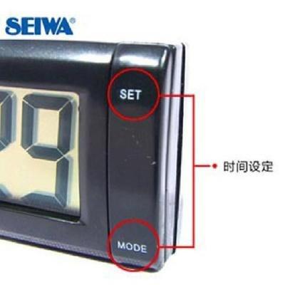 seiwa车载时钟 电子钟 车用 电子表 汽车电子钟 数字电子表 时钟