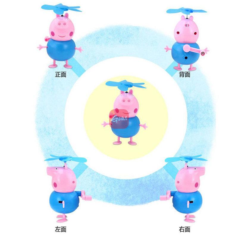 儿童手动喷雾迷你风扇粉红小猪佩奇卡通手摇风扇夏天创意随身便携式